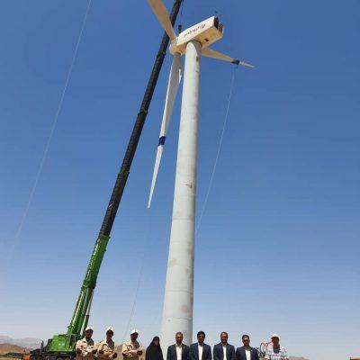 نصب توربین بادی 660 کیلووات